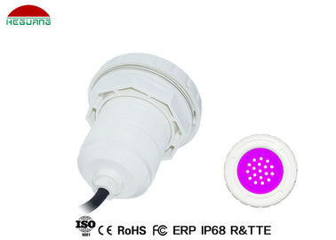 China Wall Mount LED Vinyl Pool Lights 3W AC 12V IP68 2 Wires RGB Synchronous Control supplier