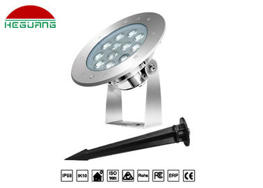 China 10W Led Pin Lights , Outdoor Landscape RGB Color LED Garden Light SS316L IP68 distributor