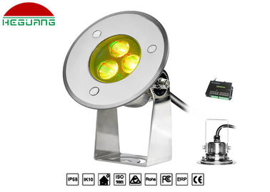 China Muti Color 5W Led Underwater Fountain Lights , Led Inground Pool Lights DMX512  12v factory