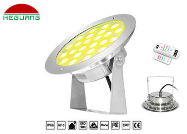 China 24V RGB Color Underwater Led Lights , Waterproof Led Pool Light 24 Watt IP68 distributor