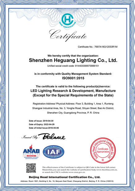 Shenzhen Heguang Lighting Co., Ltd.